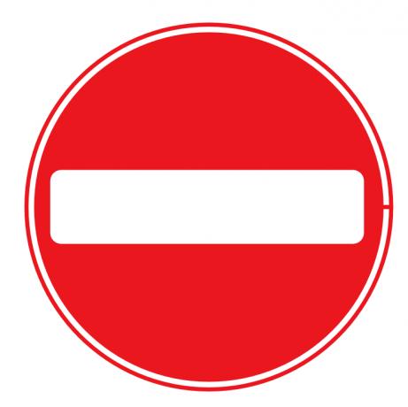 no_entry.png